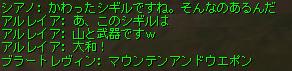 2015-07-07-3.jpg
