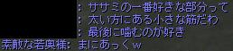 2015-07-09-1.jpg