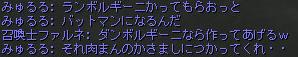 2015-07-10-2.jpg