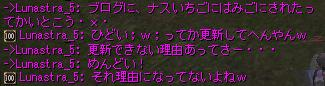 2015-07-18-2.jpg