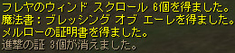 2015-07-18-3.jpg