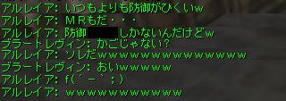 2015-07-19-2.jpg