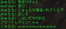 2015-07-22-1.jpg