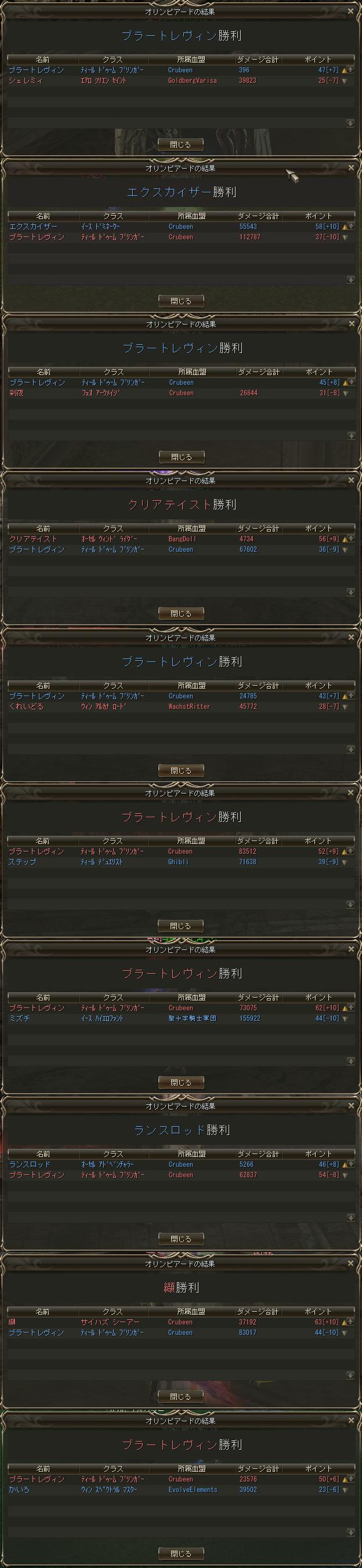 2015-07-24-1.jpg