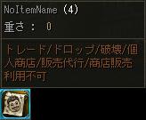 2015-08-01-2.jpg