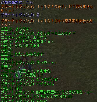 2015-08-01-3.jpg