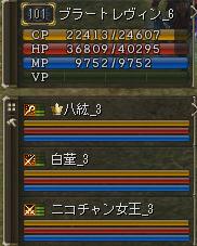 2015-08-01-4.jpg