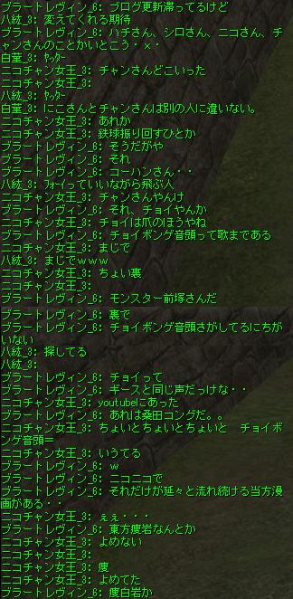 2015-08-01-6.jpg