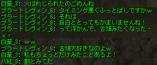 2015-08-01-8.jpg