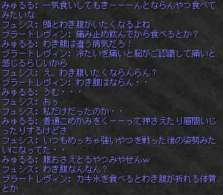 2015-08-02-1.jpg