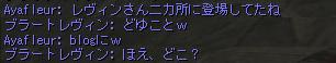 2015-08-02-2.jpg