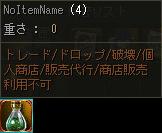 2015-08-02-3.jpg