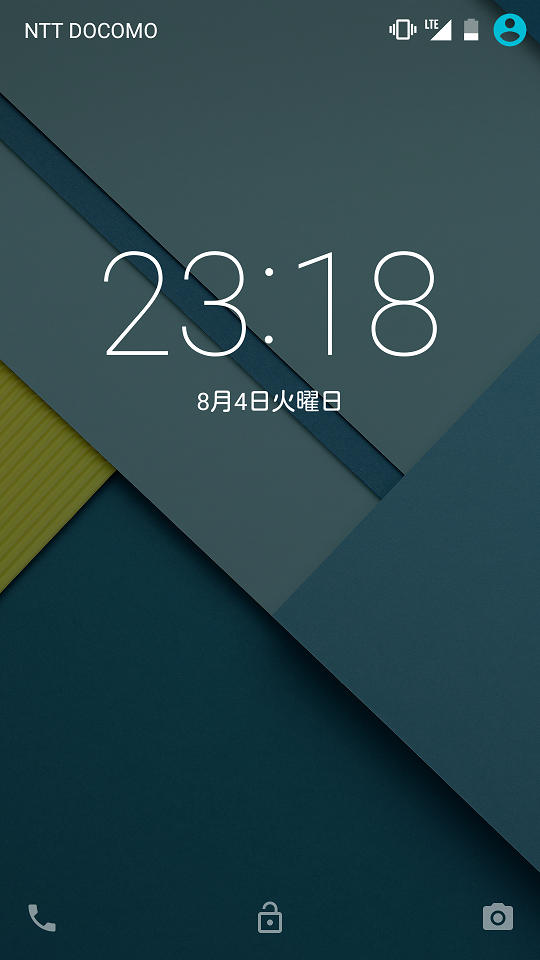 Screenshot_2015-08-04-23-18-48.png