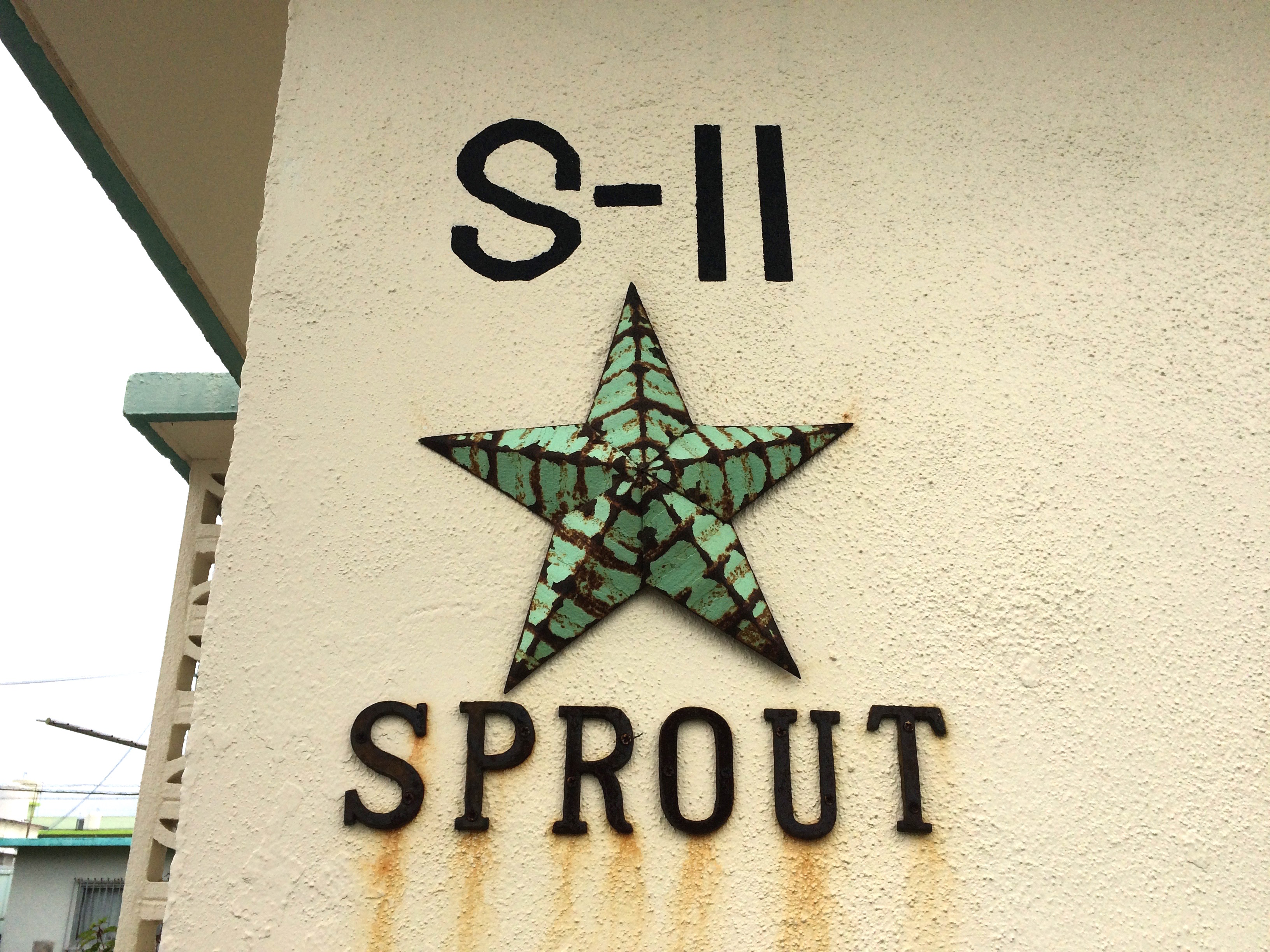 sprout看板