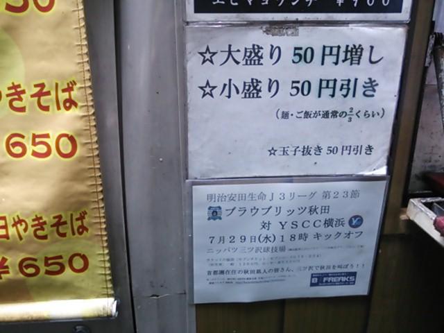 DS0053.jpg