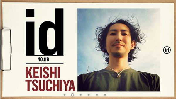 20150706kaonka-id-keishitsuchiya-photo1.jpg