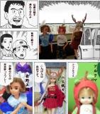 sanjushi.jpg