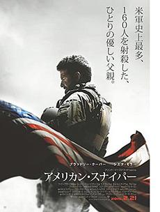 アメリカン02