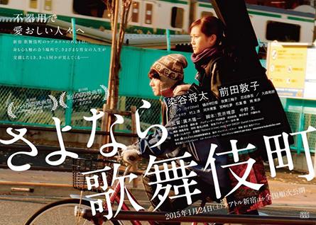 歌舞伎町01