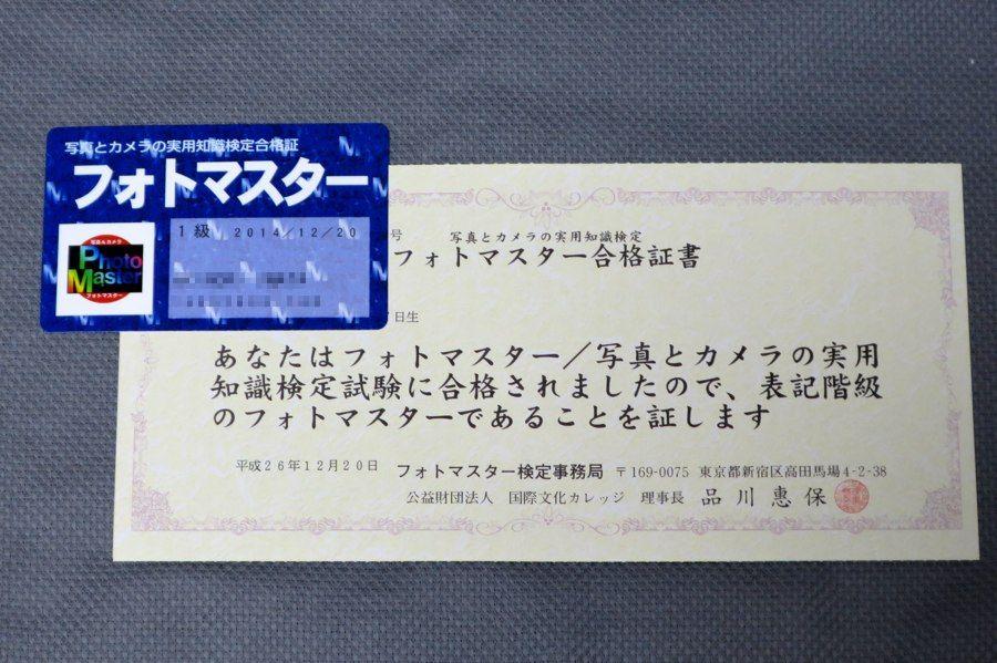 2014122601.jpg