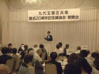 U山田市長