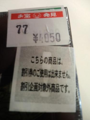 CA3I0545.jpg