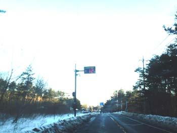 H26.12.28 電光掲示温度計-12度