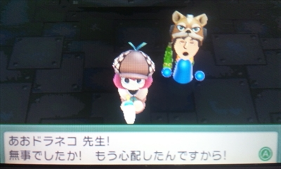 すれちがいオバケクリア! (1)