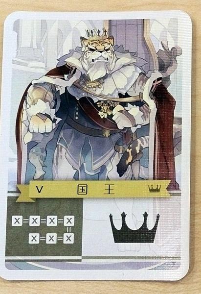 王への請願 (2)