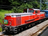 DD51 842 吾妻線70周年記念号