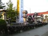 JR琴平駅 灯篭