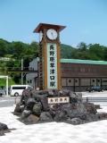 JR長野原草津口駅 駅名標入り櫓形時計台