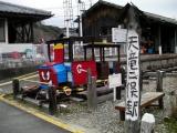 天竜浜名湖鉄道天竜二俣駅 構内の何か