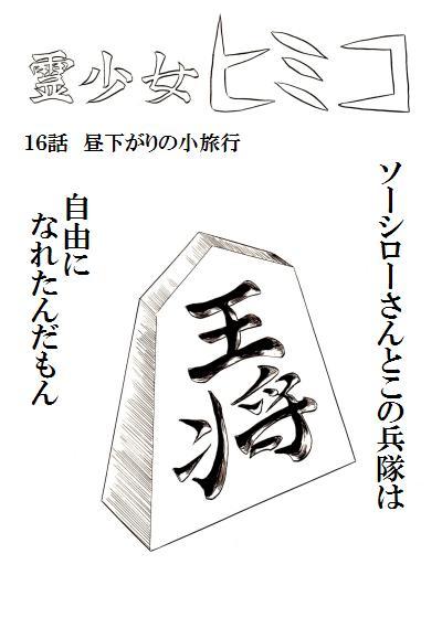 16p1.jpg