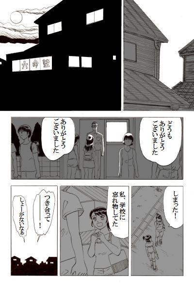 17P2.jpg