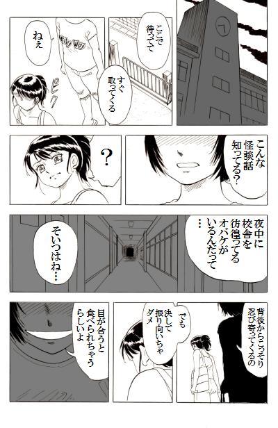 17P3.jpg
