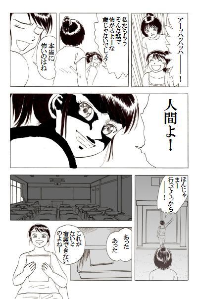 17p4.jpg