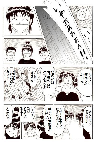 17p6.jpg