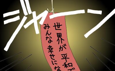 ヒミコの七夕②
