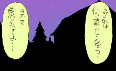 ヒミコの七夕③