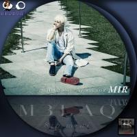 MBLAQ 8thミニアルバム - Mirrorミルバージョン汎用