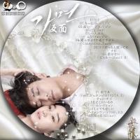 仮面OST-1