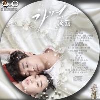 仮面OST-2