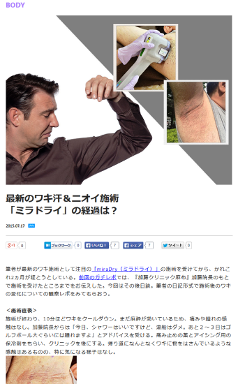 blog 150728