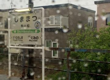 写真 2015-06-03 17 41 17 (1280x931)
