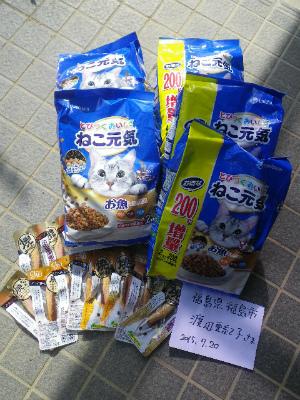 渡辺亜紀子さん(福島市)より 2015 7 20 IMGP6942
