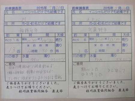 P1290268.jpg