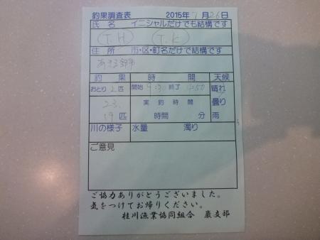 P1290273.jpg