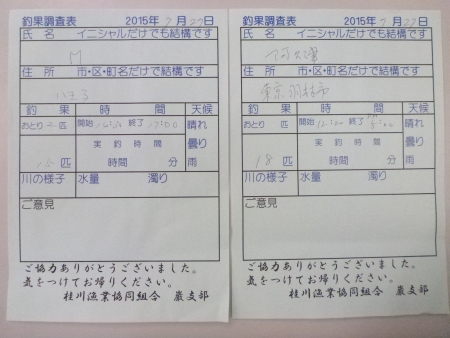 P1290277.jpg