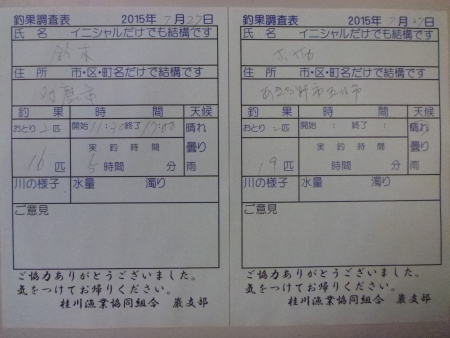 P1290278.jpg